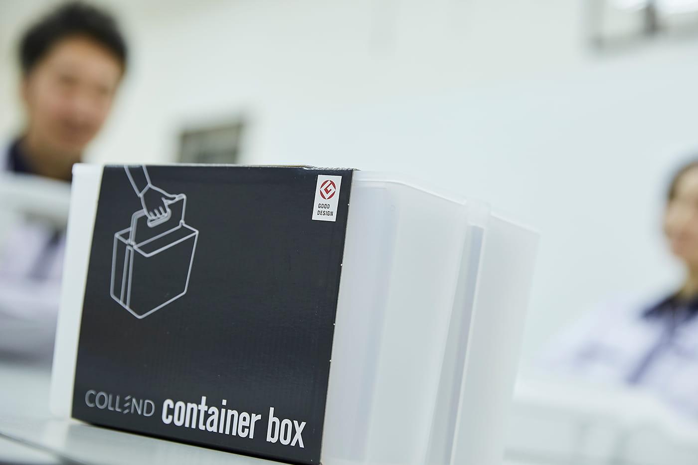 製品はもとより、パッケージなどもすべて自社でデザインしている。